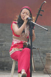 Great Wall Concert